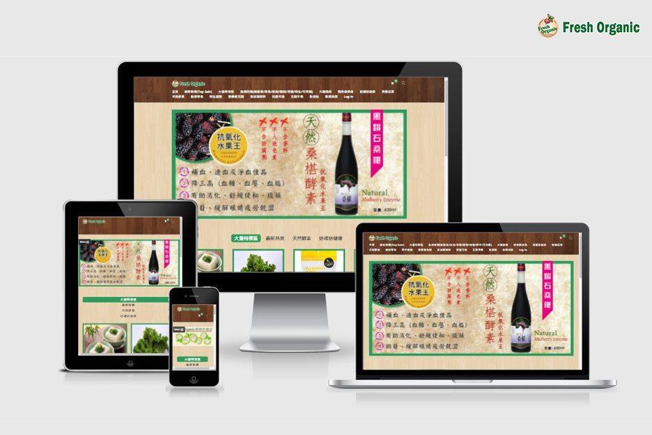 網上商店-Fresh Organic 健康食品